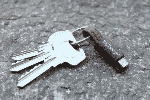 inCharge aan sleutelbos van eco-leer
